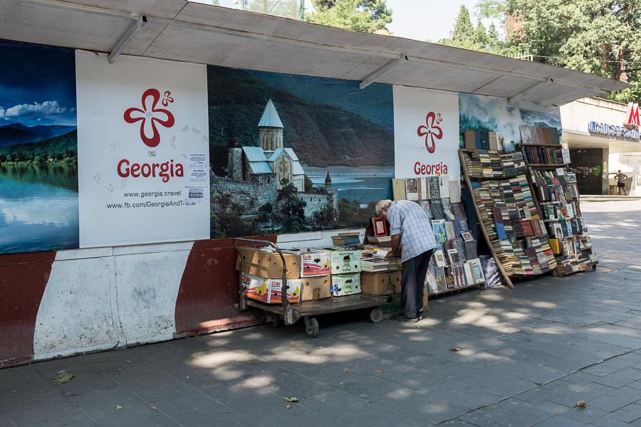 17.8.2015 Georgien – dieZweite