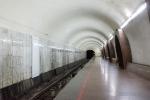 Die etwas schmucklose Metrostation. Fotografieren eigentich verboten, aber pssst....