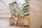 Meine letzten Dram... sind etwa 27,- Euro