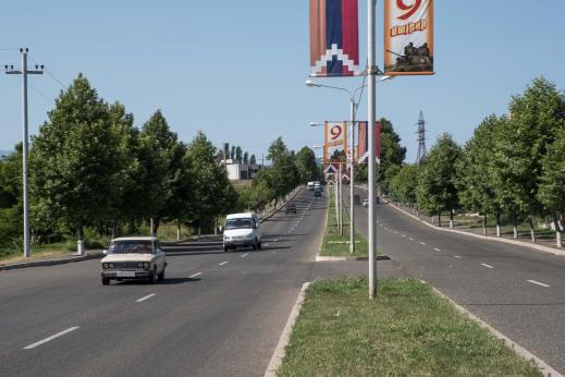 Haupteinfallstraße nach Stepanakert