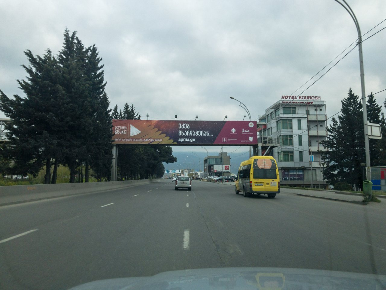 Out of Tbilisi